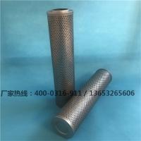 TZX2.BH-1000×10黎明滤芯