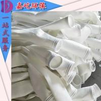 粉尘过滤集尘袋常温涤纶针刺毡除尘布袋滤袋防水防油防静电布袋