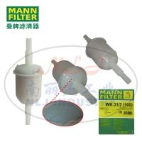 MANN-FILTER曼牌滤清器燃滤WK31/2(100)
