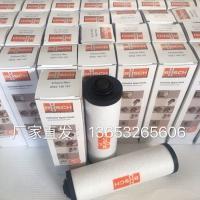 大量批发0532140157真空泵排气过滤器_诚信是金