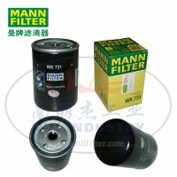 MANN-FILTER(曼牌滤清器)燃滤WK731