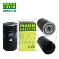 MANN-FILTER(曼牌滤清器)机油滤清器滤芯W950