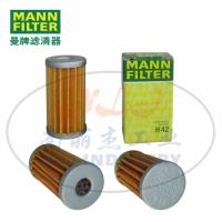 MANN-FILTER(曼牌滤清器)机油滤清器滤芯H42