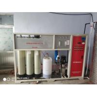 车尿素生产设备