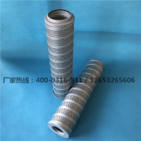 TZX2-800×3黎明液压油滤芯_型号齐全 厂家供应