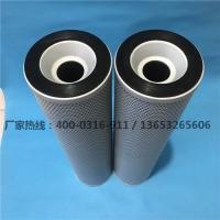 TZX2.BH-1000×30黎明液压油滤芯_ 厂家直销