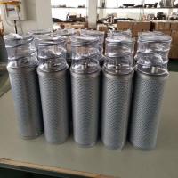TZX2.BH-400×30黎明液压油滤芯_ 厂家直销