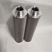 21FC1521-160x400/6承天倍达液压油滤芯厂家