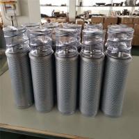 21FC1521-160x400/10承天倍达液压油滤芯厂家