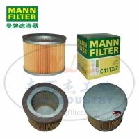 MANN-FILTER(曼牌滤清器)空滤C1112/2