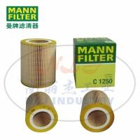 MANN-FILTER(曼牌滤清器)空滤C1250