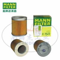 MANN-FILTER(曼牌滤清器)空滤C75/2