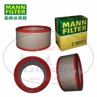 MANN-FILTER(曼牌滤清器)空滤C1633/1