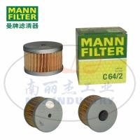 MANN-FILTER(曼牌滤清器)空滤C64/2
