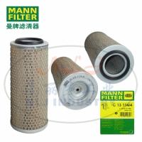 MANN-FILTER(曼牌滤清器)空气滤芯C13114/4