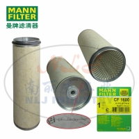 MANN-FILTER(曼牌滤清器)安全芯CF1600