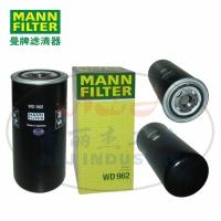MANN-FILTER(曼牌滤清器)油滤WD962