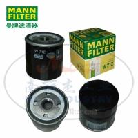 MANN-FILTER(曼牌滤清器)机油滤清器滤芯W712