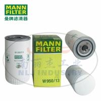 MANN-FILTER(曼牌滤清器)油滤W950/13