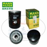 MANN-FILTER曼牌滤清器机油滤清器滤芯W712/4