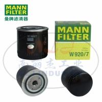 MANN-FILTER(曼牌滤清器)油滤W920/7