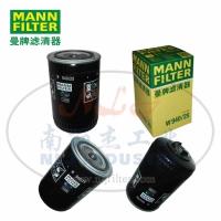 MANN-FILTER(曼牌滤清器)油滤W940/25