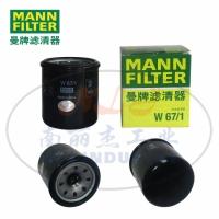 MANN-FILTER(曼牌滤清器)机油滤清器滤芯W67/1