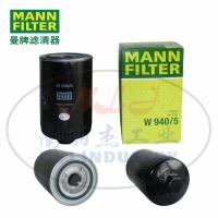 MANN-FILTER曼牌滤清器机油滤清器滤芯W940/5
