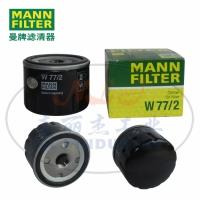 MANN-FILTER(曼牌滤清器)油滤W77/2