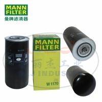 MANN-FILTER(曼牌滤清器)油滤W1170