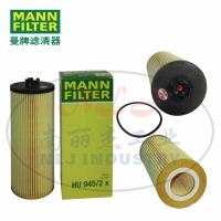 MANN-FILTER(曼牌滤清器)滤芯HU945/2x