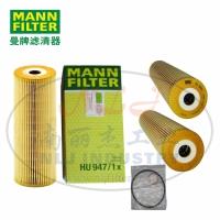 MANN-FILTER(曼牌滤清器)油滤HU947/1x
