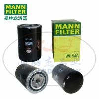 MANN-FILTER(曼牌滤清器)油滤WD940