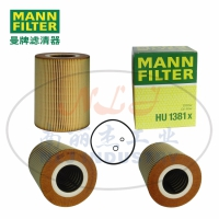 MANN-FILTER(曼牌滤清器)滤芯HU1381x