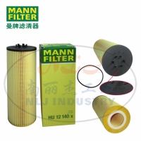 MANN-FILTER(曼牌滤清器)油滤HU12140x