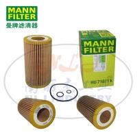 MANN-FILTER(曼牌滤清器)油滤HU718/1k