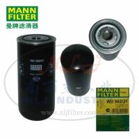 MANN-FILTER(曼牌滤清器)油滤WD962/21
