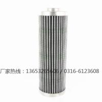 R928015174力士乐滤芯_REXROTH_液压滤芯厂家