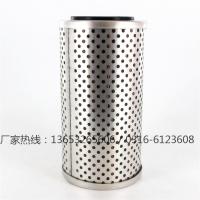 R928015173力士乐滤芯_REXROTH_液压滤芯厂家