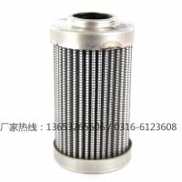 R928015176力士乐滤芯_REXROTH_液压滤芯厂家
