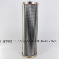 R928015255力士乐滤芯_REXROTH_液压滤芯厂家