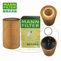 MANN-FILTER(曼牌滤清器)滤芯HU1390x