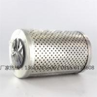 R928015276力士乐滤芯_REXROTH_液压滤芯厂家