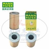 MANN-FILTER(曼牌滤清器)滤芯H12107/1