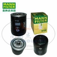 MANN-FILTER(曼牌滤清器)油滤W930