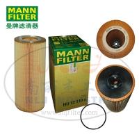 MANN-FILTER(曼牌滤清器)油滤HU12110x