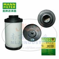 MANN-FILTER曼牌滤清器油分芯4900055301