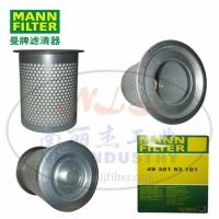 MANN-FILTER曼牌滤清器油分芯4930153101
