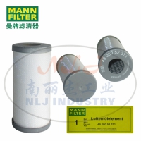 MANN-FILTER曼牌滤清器油分芯4900053371