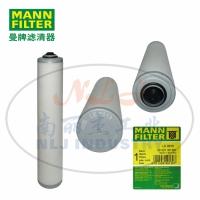 MANN-FILTER曼牌滤清器油分芯4900155201